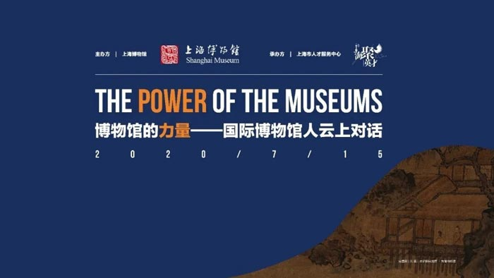 The power of the museums